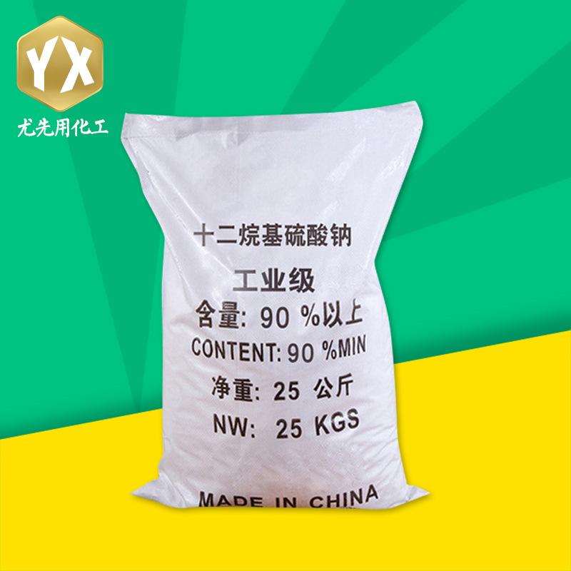 【k12】供应洗涤水泥发泡剂k12十二烷基硫酸钠 90%工业级k12批发