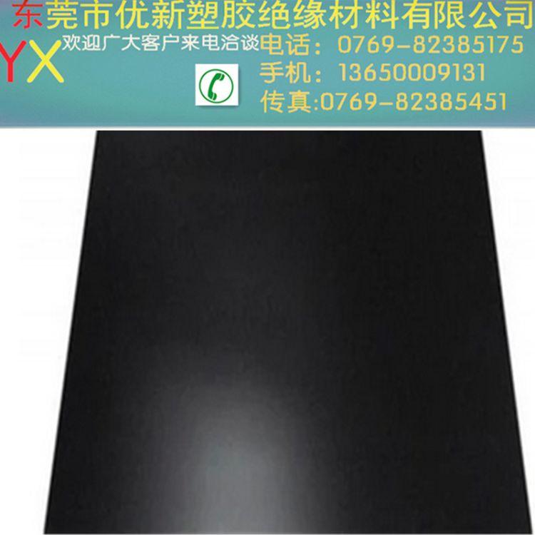 哑白色PVC片 哑黑色PVC片材 镜面黑白色 PVC塑料片 胶片卷材分切