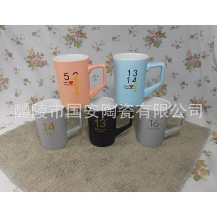 专业定制商标LOGO陶瓷杯马克杯广告杯醴陵陶瓷礼品瓷促销杯创意杯