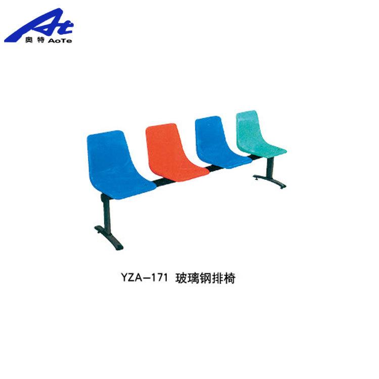 榆林厂价直销公交车座椅 三人连排椅 不锈钢机场椅 公共座椅定制