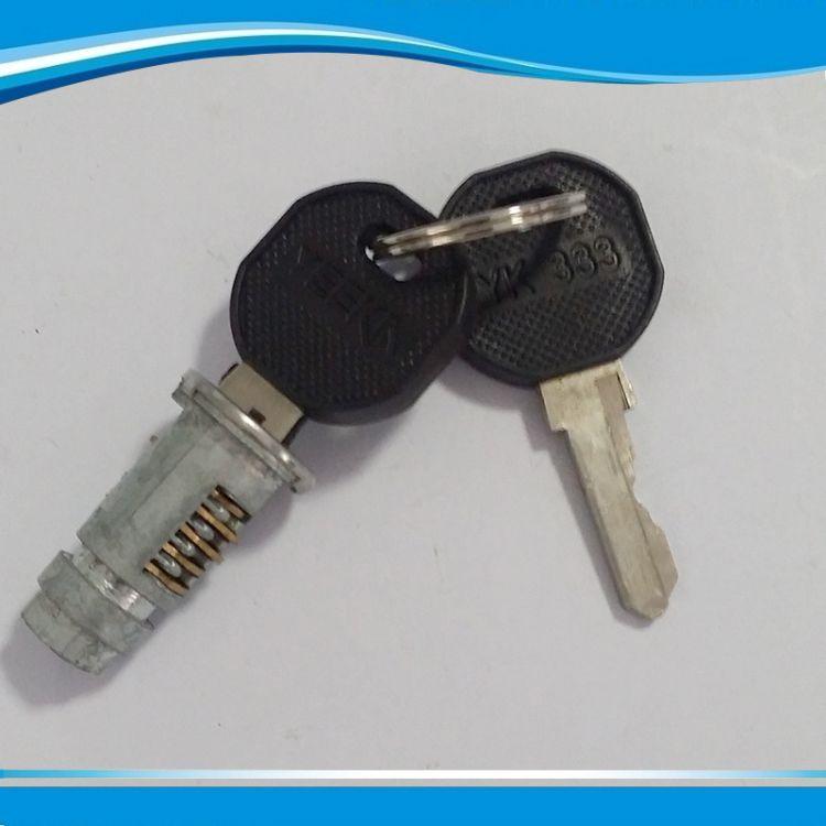 批发锁体锁芯配件  定制锁防盗门玻璃门锁芯 门锁锁钥匙胚挂锁