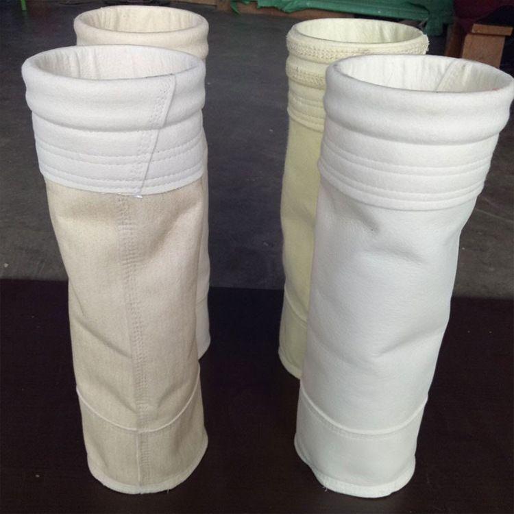 旋力厂家专业定制 除尘滤袋布袋 涤纶针刺毡三防除尘器布袋 工业防尘布袋