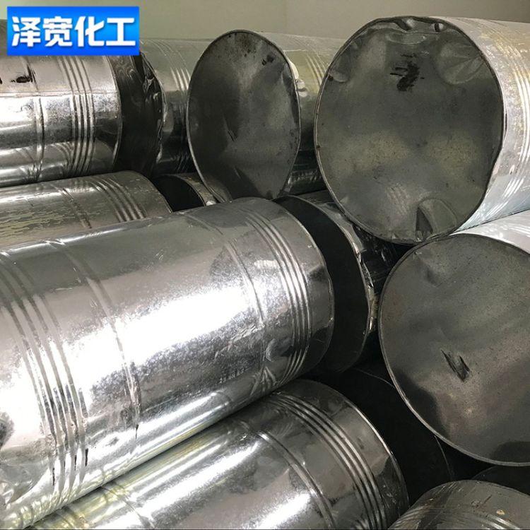 厂家批发 马尾松香 蒸汽法工业松香 湿地松香块 可订购
