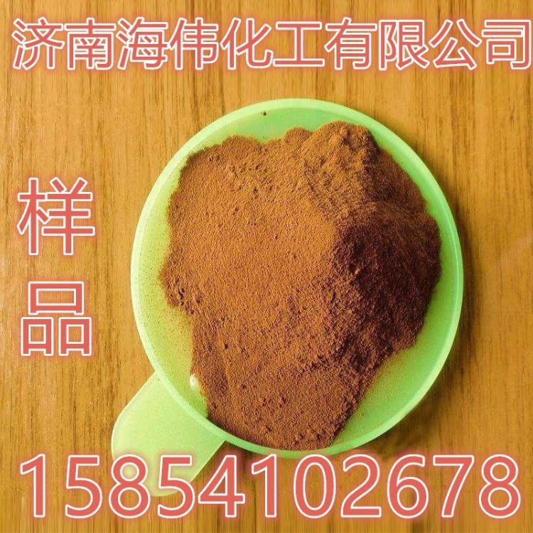 厂家供应 木质素磺酸钙 优质木钙 混凝土缓凝剂 量大从优