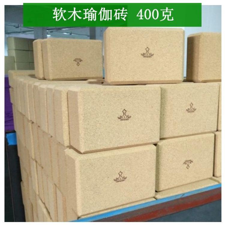 供应天然软木瑜伽砖 橡木环保瑜珈用品可定制LOGO软木瑜伽砖