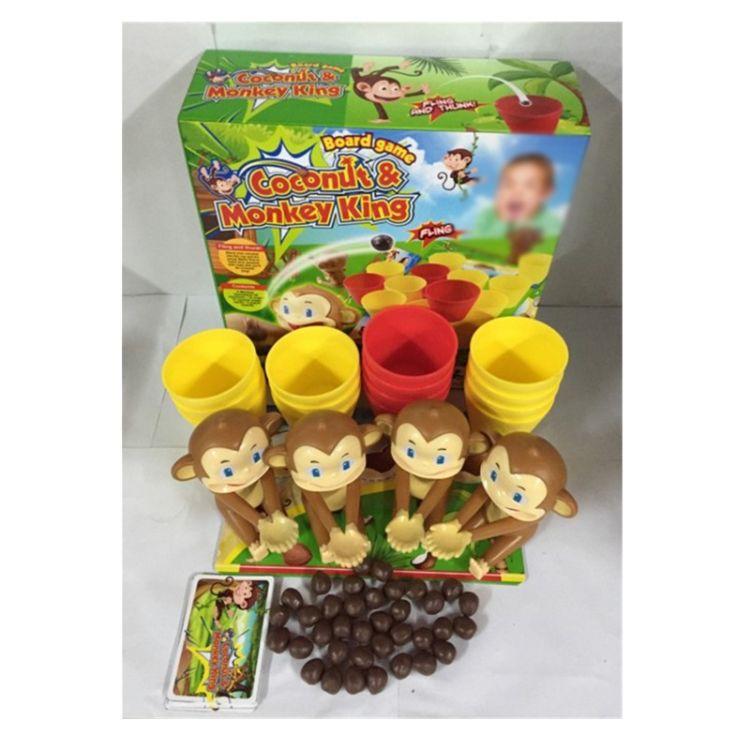 趣味儿童玩具椰子猴王桌面游戏儿童宝宝益智启蒙早教玩具031681