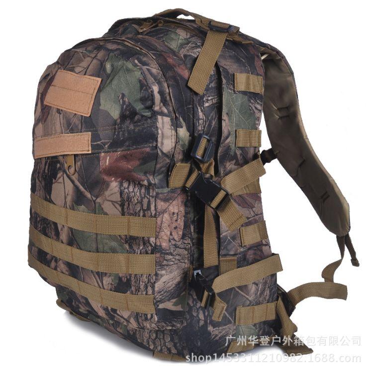 户外登山包 多功能军迷战术3D户外背包 运动休闲骑行野营双肩包
