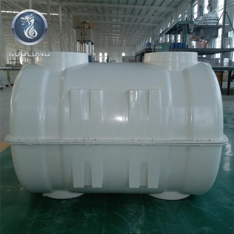 0.5立方模压化粪池多年生产直销,品质好,大厂认证,证件全