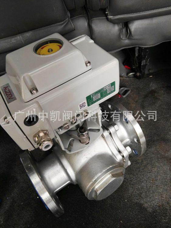 供应日本光荣电动三通球阀 电动不锈钢法兰三通球阀  T型电动三通