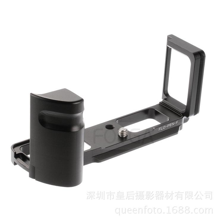 奥林巴斯PEN-F L型快装板微单PENF手柄竖拍板兼容马小路FLO-PEN-F