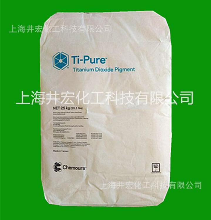 原杜邦钛白粉900 油墨涂料油漆 天然乳胶漆 乳胶制品用高白度颜料