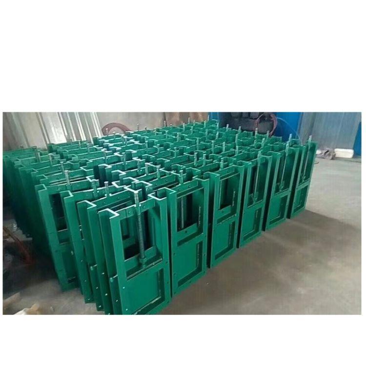 厂家直供卸料阀翻板阀 手动插板阀 气动插板阀 电动插板阀