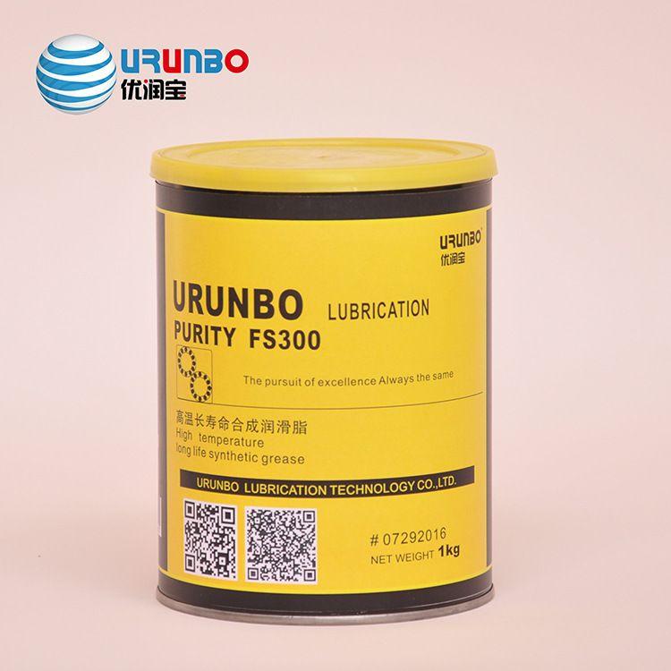 品牌热销 优润宝FS300高温长寿命合成润滑脂 氟素润滑脂 1kg铁桶