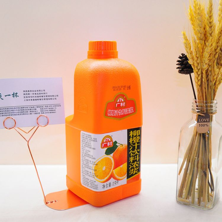 广村普级饮料浓浆1.9L原材料芒果味浓缩果汁冲饮原浆 现货批发