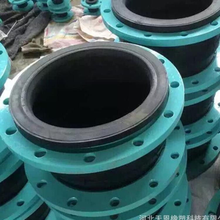 厂家直销DN300耐温耐腐蚀橡胶软接头 橡胶软连接 现货供应