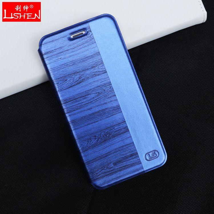 利绅 时尚苹果iphone6splus手机皮套iPhone6手机壳保护套