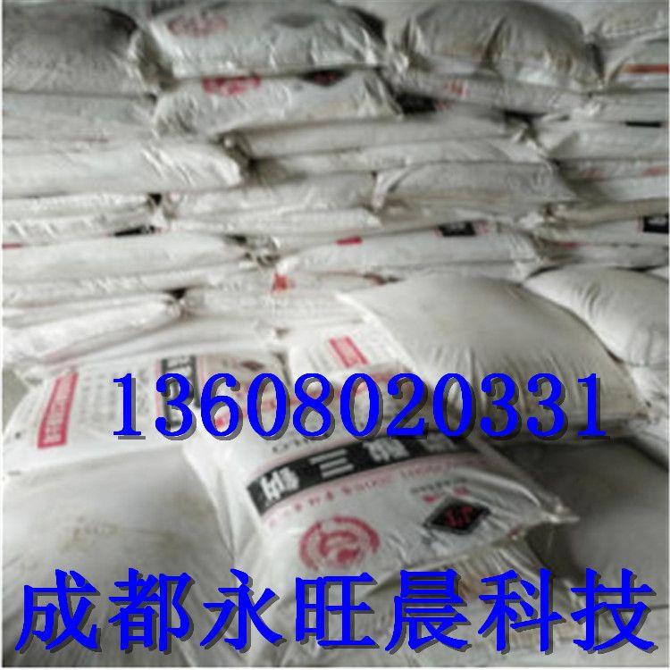 四川厂价供应国标磷酸三钠   成都水处理专用工业98%磷酸三钠