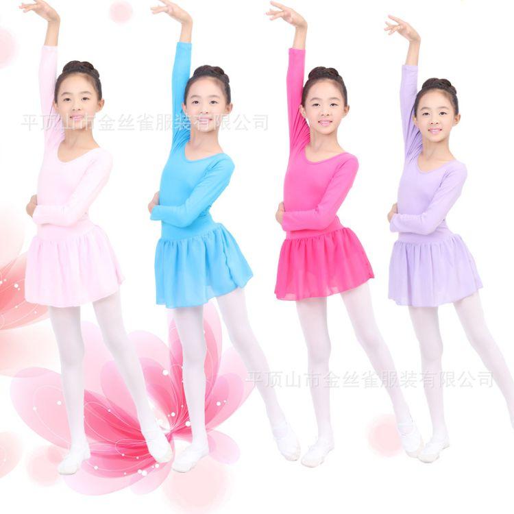 儿童舞蹈服女童练功服秋冬跳舞服装幼儿纯棉长袖开档连体服舞蹈裙