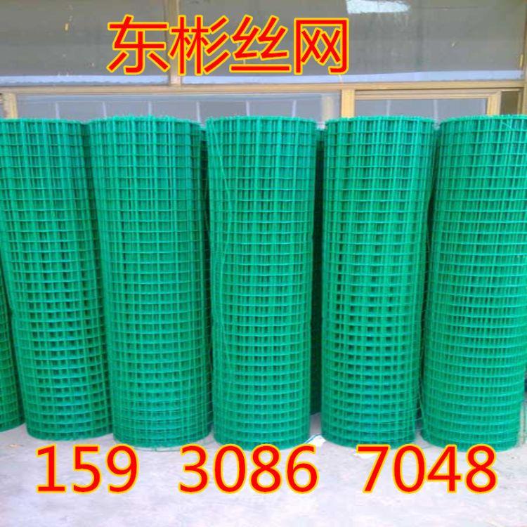 厂家批发养殖包塑铁丝围网 荷兰网护栏 铁丝网 围网养殖围栏网