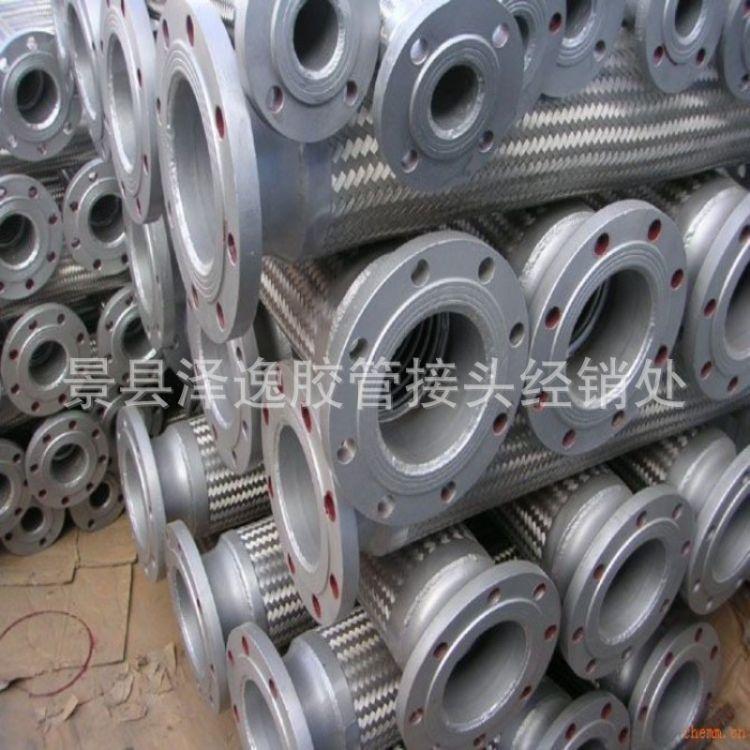 厂家直销防爆金属软管  防爆金属软管DN20  高温金属软管