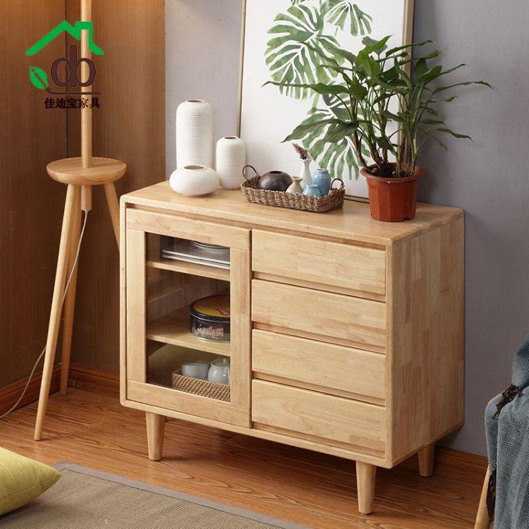 厂家直销北欧全欧实木餐边柜餐厅家具简易收纳储藏柜厨房餐厅家具