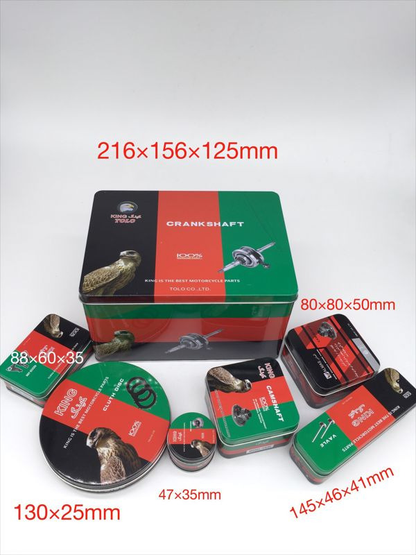 磨托车配件铁罐包装  零件罐  配件铁盒包装 定制齿轮铁盒
