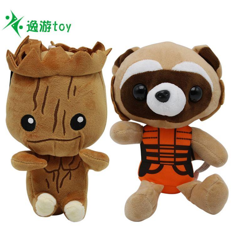 外贸跨境原单银河护卫队毛绒火箭浣熊树人格鲁特树精玩具公仔玩偶