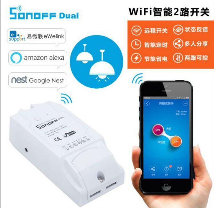 sonoff dual两路wifi手机远程控制开关 220V电源开关 易微联APP