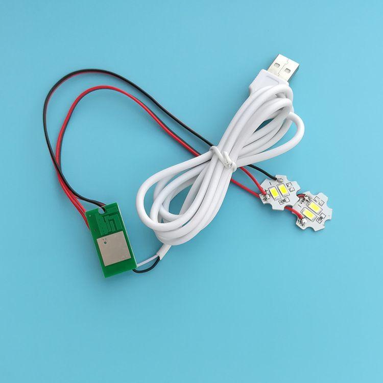 设计生产触摸开关电源线 整套灯具控制系统 USB开关线