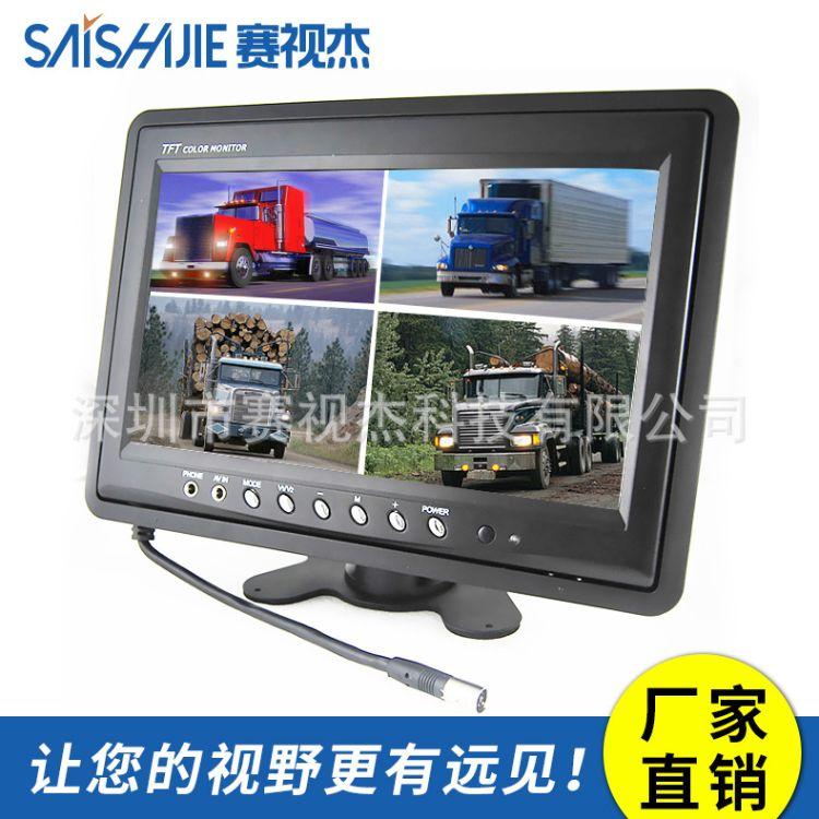 9寸高清台式四分割显示器公交车四分割车载监控显示器