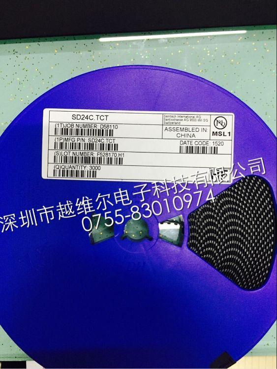 厂家批发SD24C.TCT二三极管 贴片三极管品牌进口二三极管