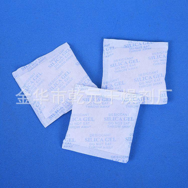 长期供应 衣柜防霉干燥剂 硅胶金属制品干燥剂 无纺布衣柜去湿干