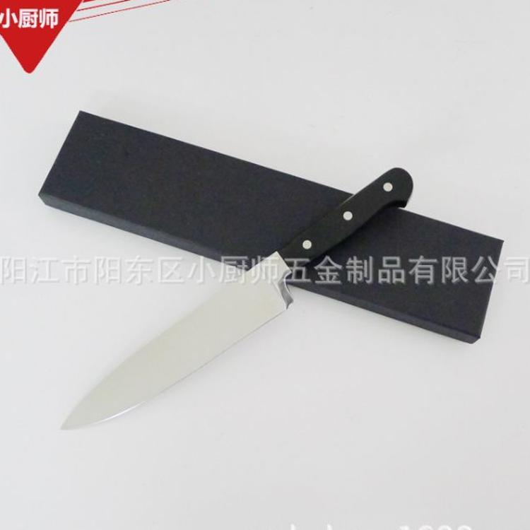 现货8寸厨师刀  厨刀  阳江刀具 礼品刀具 西餐刀 水果刀  切片刀