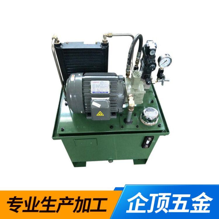 供应液压站 订制生产液压系统液压站小型液压系统液压站