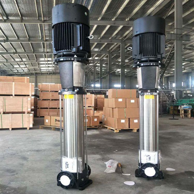 轻型离心水泵浙江南元CDL15-20高压大流量立式锅炉给水循环加压泵