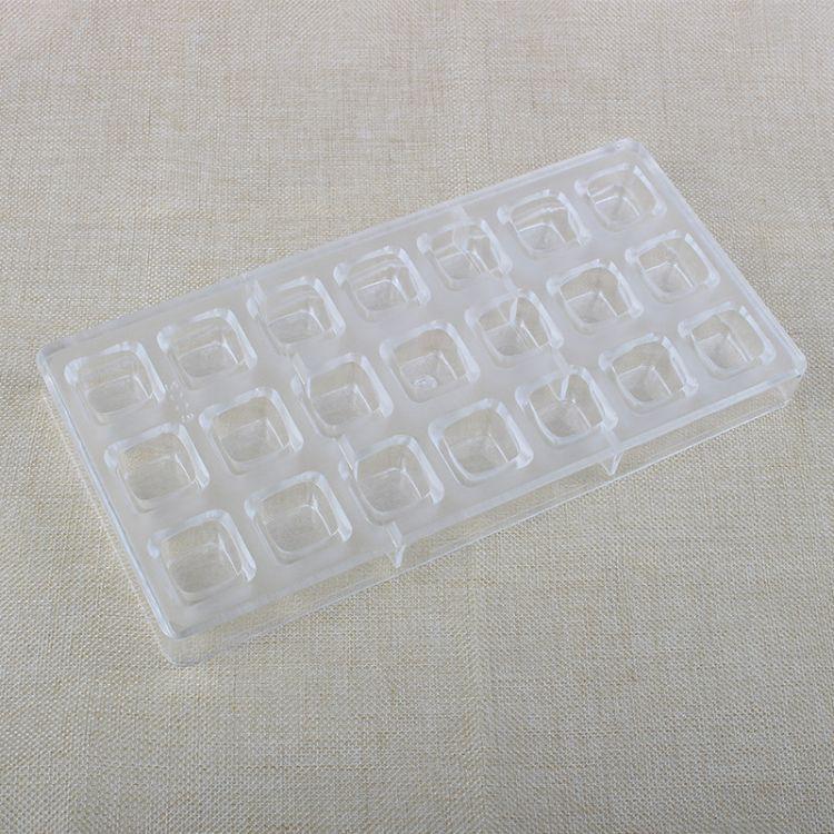 DIY烘焙用具巧克力模具 透明塑料糖果模具 方形小格一体多格模具