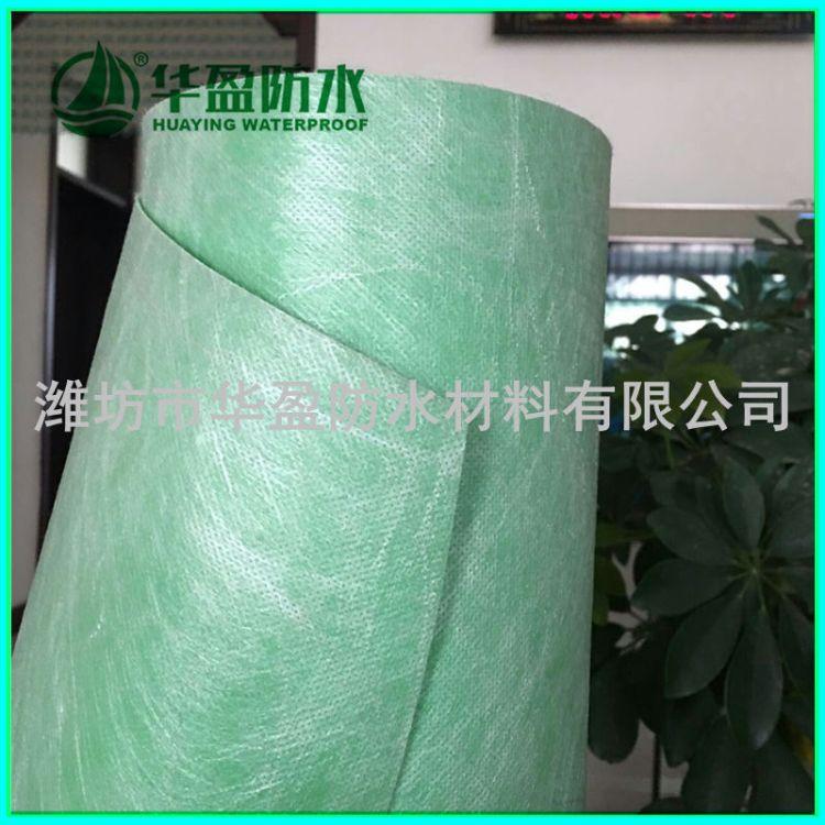 直销丙纶布防水卷材 潍坊台头供应聚乙烯丙纶复合 楼顶防水材料