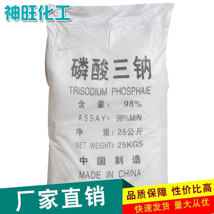 磷酸三钠 国标磷酸三钠  水处理磷酸三钠