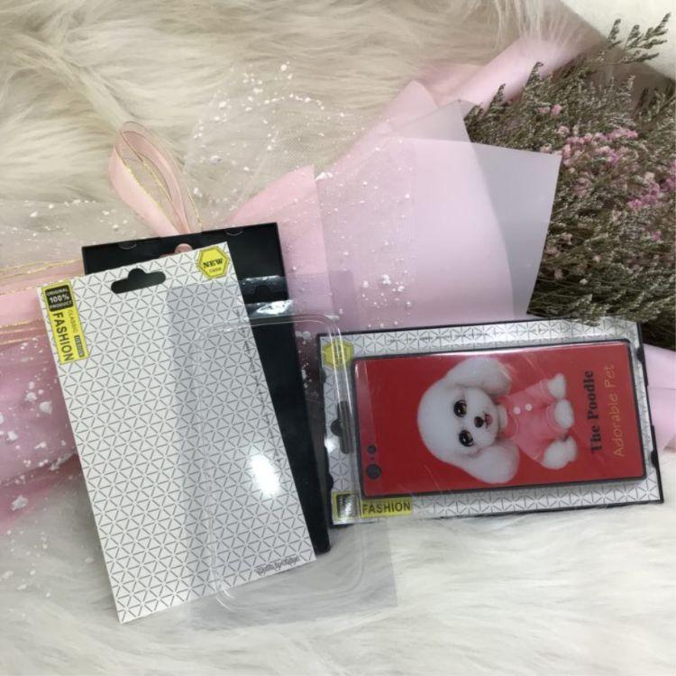 新款玻璃手机壳包装透明PVC水晶盒 通用多种手机玻璃壳塑料包装盒