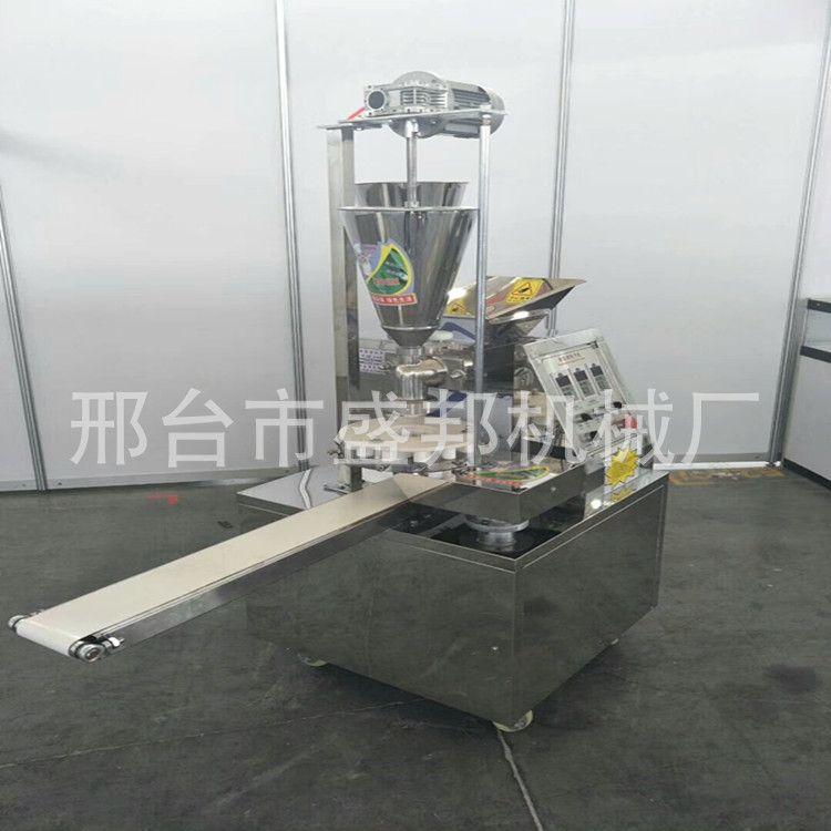 广西包子机 全自动商用包子机 电动小型包子机 仿手工包子机器