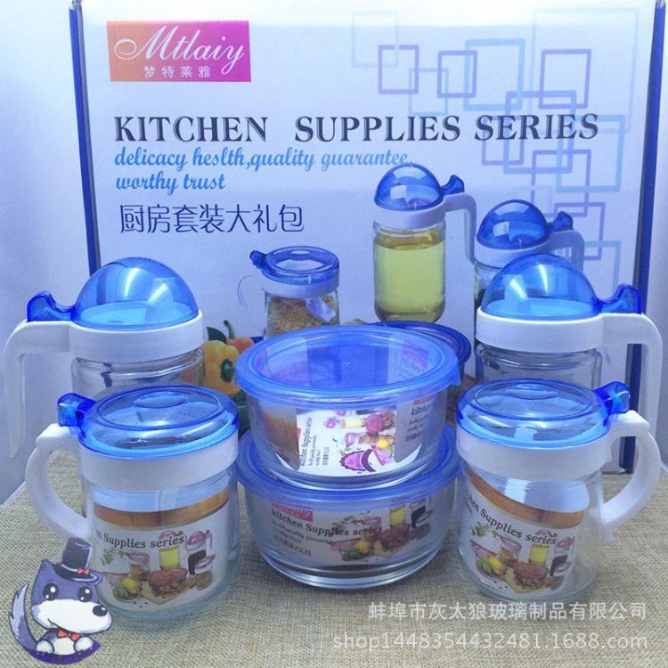 热销厨房套装大礼包六件套 玻璃油壶调味罐钢化碗6件套 家居礼品