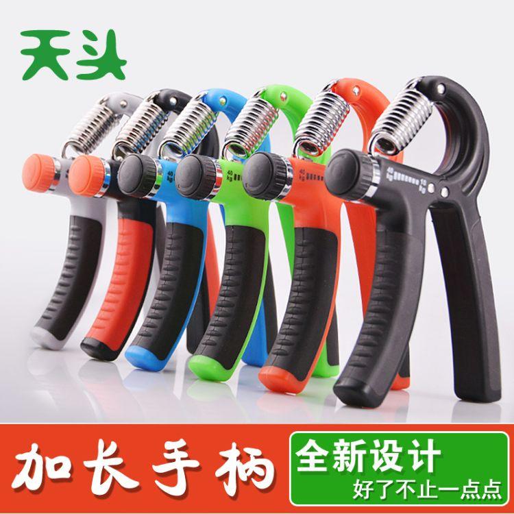 握力器可调节 加长手柄手指康复训练 健身器材 厂家直销手握力器