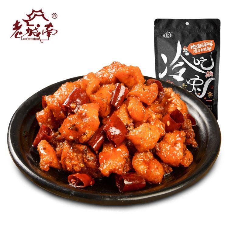 老城南冷吃兔180g 自贡麻辣兔肉 零食特产 四川特色小吃香辣兔丁