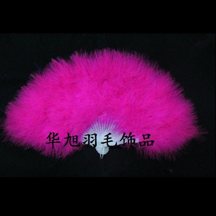 华旭 美国火鸡毛扇 塑料羽毛扇全绒扇子 加厚舞蹈扇 天然羽毛扇