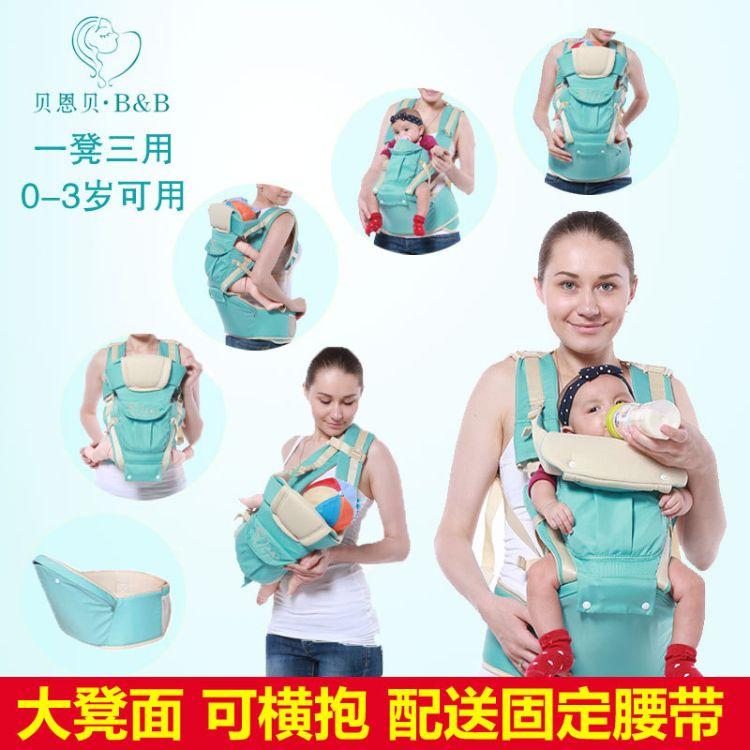 贝恩贝腰凳母婴用品婴儿背带四季多功能透气单肩双肩背带抱婴背带