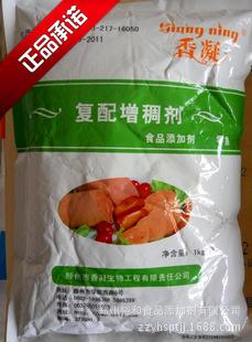 食品级卡拉胶生产厂家直销 香凝卡拉胶复配增稠剂批发价格