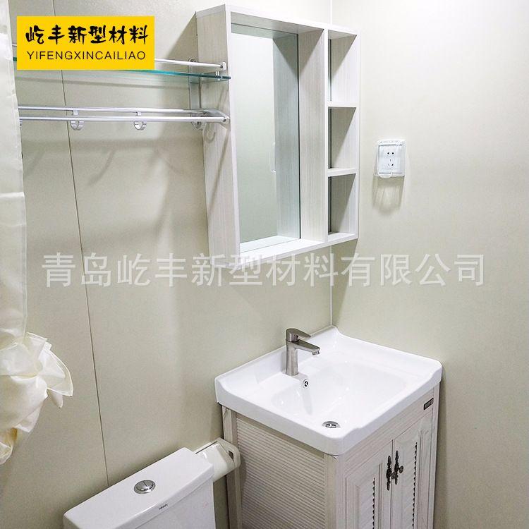 卫浴洁具厂家 BU1416陶瓷卫浴连体马桶 整体卫生间抽水马桶
