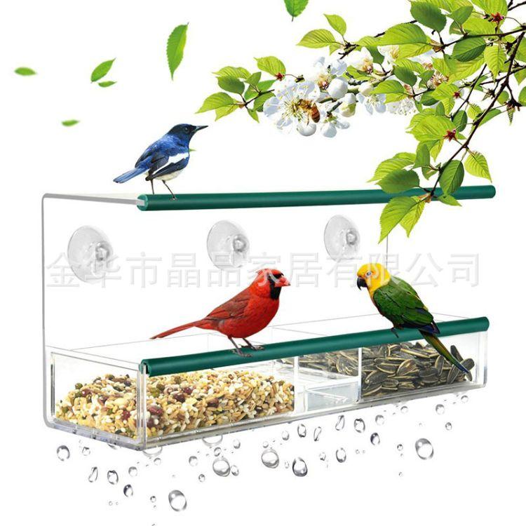 定制亚克力喂鸟器 透明亚克力鸟笼 亚克力小鸟喂食器 压克力