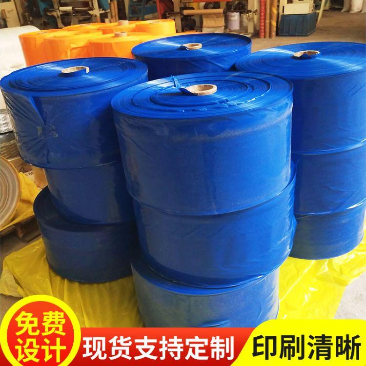 定制食品袋 缠绕膜 保护膜 防尘膜 PE膜 PO膜