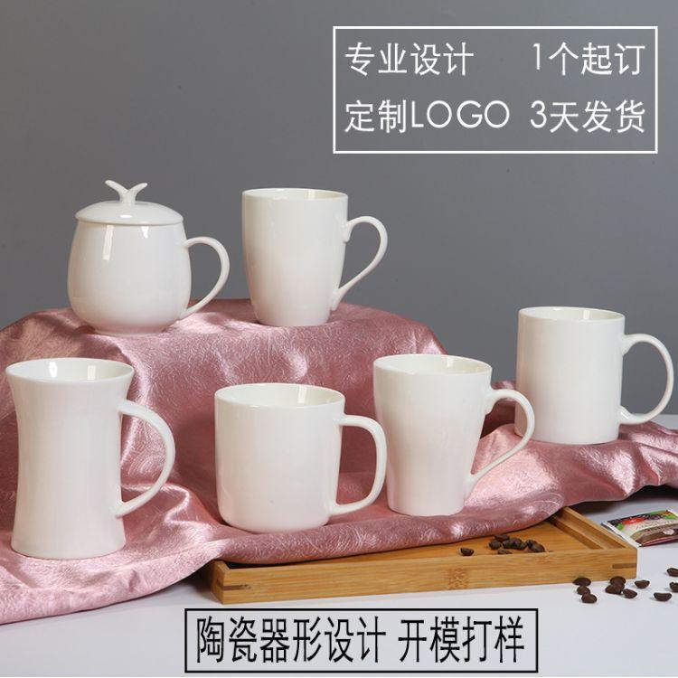 创意陶瓷马克杯定制logo 厂家定做个性广告陶瓷杯子赠品礼品水杯